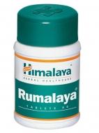 Цены на Румалайя / Rumalaya Киев