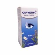 Цены на Окуметил Киев
