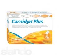 Цены на Карнидин Плюс / Carnidyn Plus Киев