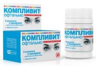 Цены на Компливит Офтальмо Киев
