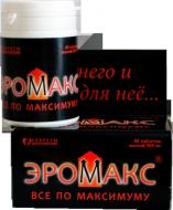 Цены на ЭроМакс Киев