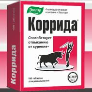 Цены на Коррида таблетки от курения Киев