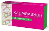 Цены на Клималанин Киев
