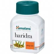 Цены на Харидра / Haridra Киев
