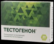 Цены на Тестогенон / Testogenon Киев