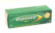 Цены на Berocca Plus / Берокка Плюс Киев