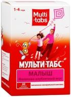 Цены на Multi-tabs / Мульти-табс Малыш витамины Киев