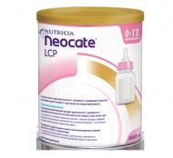 Цены на NUTRICIA Неокейт LCP / Neocate LCP Киев