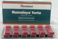 Цены на Румалайя форте / Rumalaya forte Киев