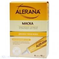 Цены на Алерана маска для всех типов волос Киев