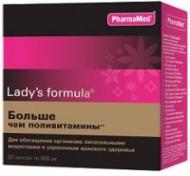 Цены на Lady's formula Ледис формула больше чем поливитамины Киев