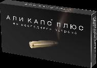 Цены на Аликапс Плюс / Alikaps Киев