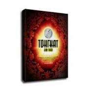 Цены на Тонгкат Али Киев