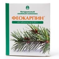 Цены на Феокарпин / Феокарпин Форте Киев