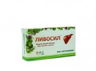 Цены на Livosil / Ливосил Киев
