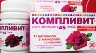 Цены на Компливит для женщин 45 + Киев
