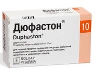 Цены на Дюфастон (Дуфастон) Киев