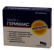 Цены на Геримакс Энерджи Киев