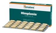 Цены на Химплазия / Himplasia Киев