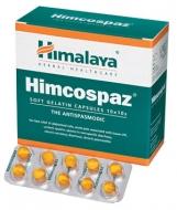 Цены на Химкоспаз / Himcospaz Киев