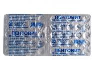 Цены на Пентовит Киев