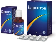 Цены на Карнитон Киев