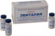 Цены на Эвиталия Киев