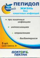 Цены на ПЕПИДОЛ порошок Киев