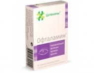 Цены на Офталамин Киев