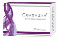 Цены на Селенцин таблетки Киев