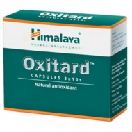 Цены на Окситард / Oxitard Киев