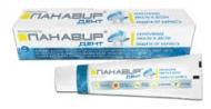 Цены на Панавир дент зубная паста Киев
