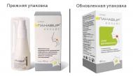 Цены на Панавир инлайт спрей для полости рта Киев