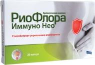 Цены на Риофлора иммуно нео Киев