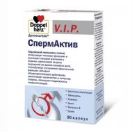 Цены на Доппельгерц® V.I.P. СпермАктив / Doppelherz SpermAktiv Киев