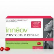 Цены на Иннеов упругость и сияние INNEOV PRE-HYALURON Киев