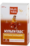 Цены на Multi-tabs / Мульти-табс Малыш Кальций+ витамины Киев