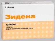 Цены на Зидена / Zydena Киев